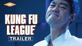 KUNG FU LEAGUE (2019) Official Trailer | Bruce Lee, Ip Man, Wong Fei-Hung