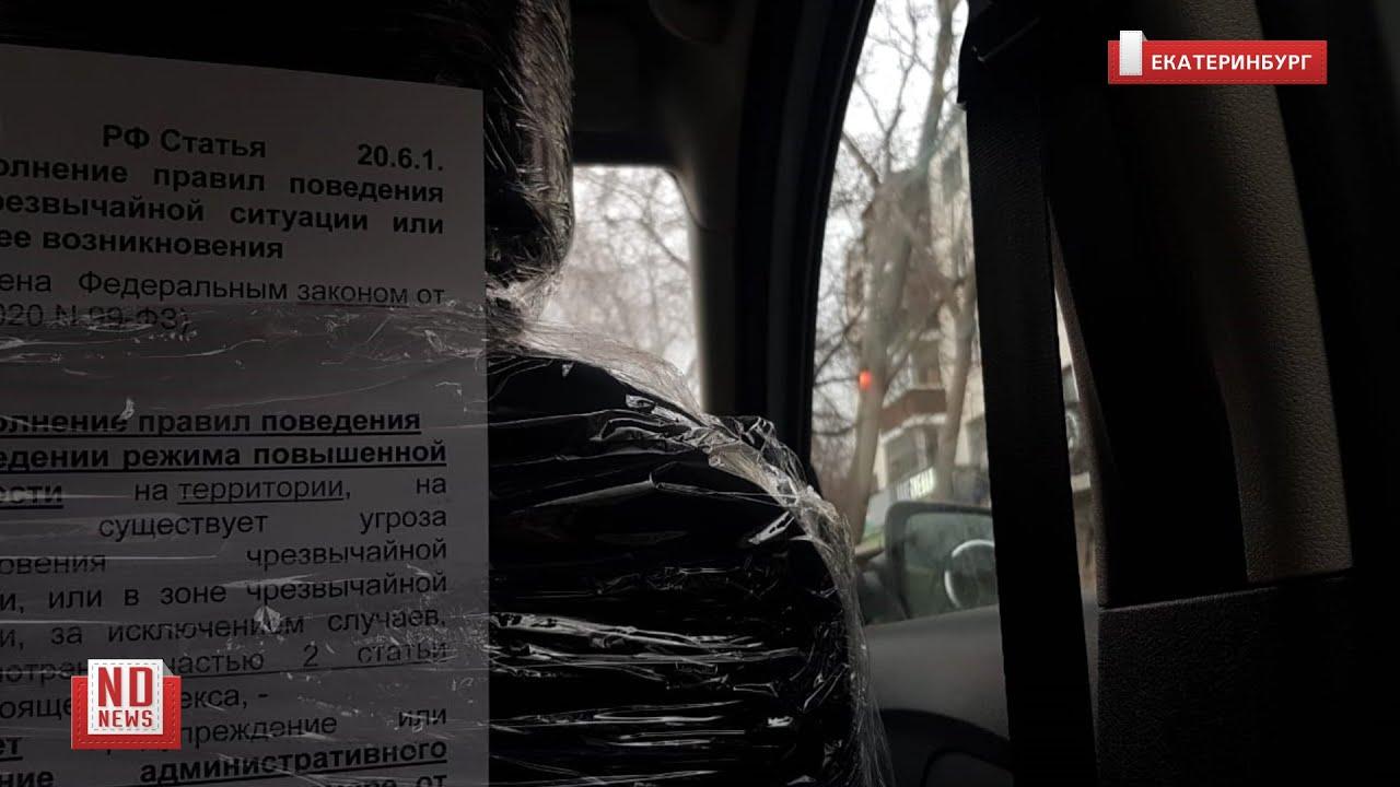 Экраны в такси: лайфхак от уральских таксистов