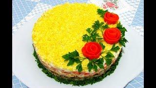 Рецепт забытого салата
