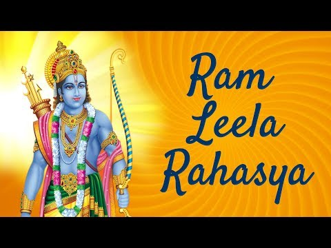राम लीला रहस्य | Secret of Ram's leela