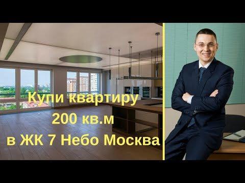 - Жилые комплексы в Москве