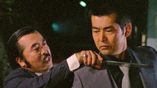暴力団矢藤組々員・岡崎が殺された。岡崎の妻の話では、彼は組を抜けて ...