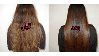 وصفة خطيرة و مجربة لترطيب الشعر.👩👩