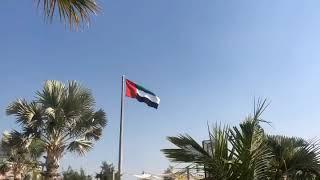 UAE 47th National Day