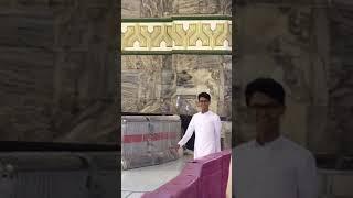 هاشم السقاف | اذان الفجر الثاني 1438/12/27هـ