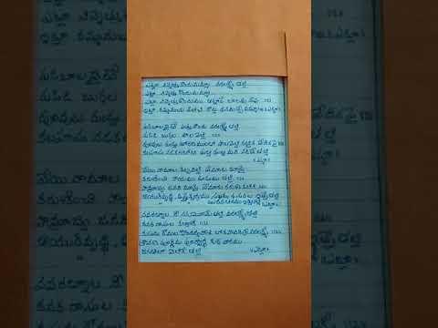 126. Etla Ninnettu kondu namma with lyrics in Telugu// Varalakshmi Devi Mangala Harati