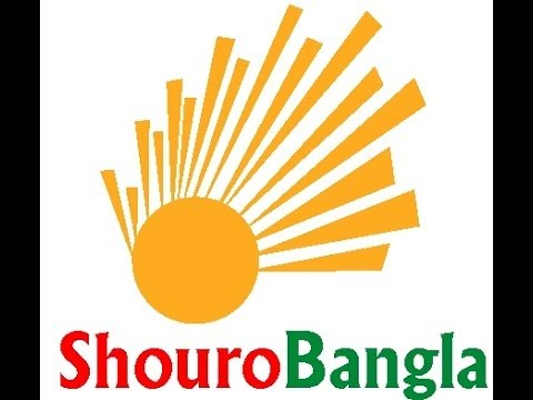 Shouro Bangla Ltd