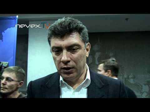 Борис Немцов  О событиях на Манежной площади