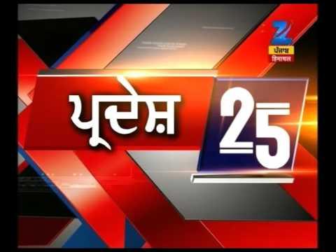 Punjab 25 | Captain Amrinder Singh took a dig on Navjot Singh Sidhu