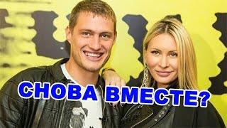 Задойнов и Элина Камирен снова вместе? Последние новости дома 2 (эфир за 6 мая, день 4379 )