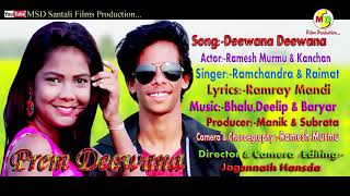 Deewana Main Deewana Santali video 2018 HD