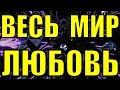 русская современная поп