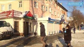 Рейд по центральным улицам Ивантеевки в рамках закона о благоустройстве(, 2017-01-27T09:39:04.000Z)