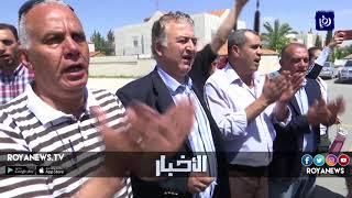 وقفة احتجاجية في عمّان اعتراضاً على الضربات الجوية لسوريا