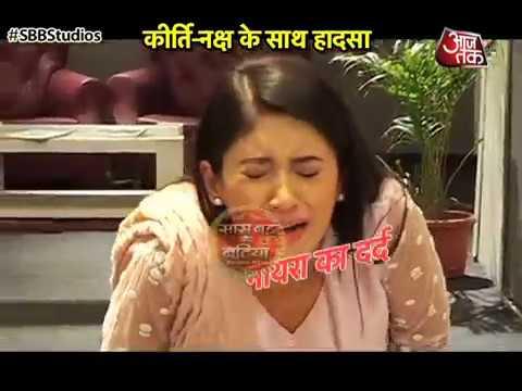 Yeh Rishta Kya Kehlata Hai: SHOCKING! Accident With Naira?