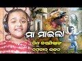 10 yr Little Girl with an Extra-Ordinary Voice Sang a Beautiful Bhajan - Ankita Priyadashini