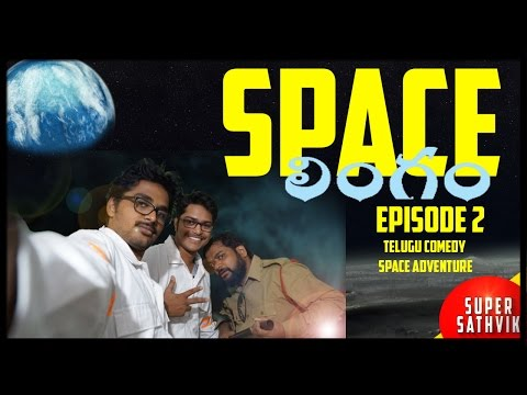 Space Lingam - Latest Telugu Short Film #2