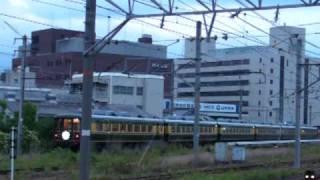 2009/6/28 4:58に西大路駅3・4番線ホームより収録。 京都運転所から到着し、5:11まで梅小路貨物駅構内の大阪寄りに停車後、貨物線で山陰本線に入...