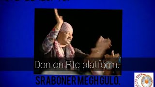 Sraboner Megh Gulo Joro Holo Akashe - Singer Don (Round The Clock- official channel)