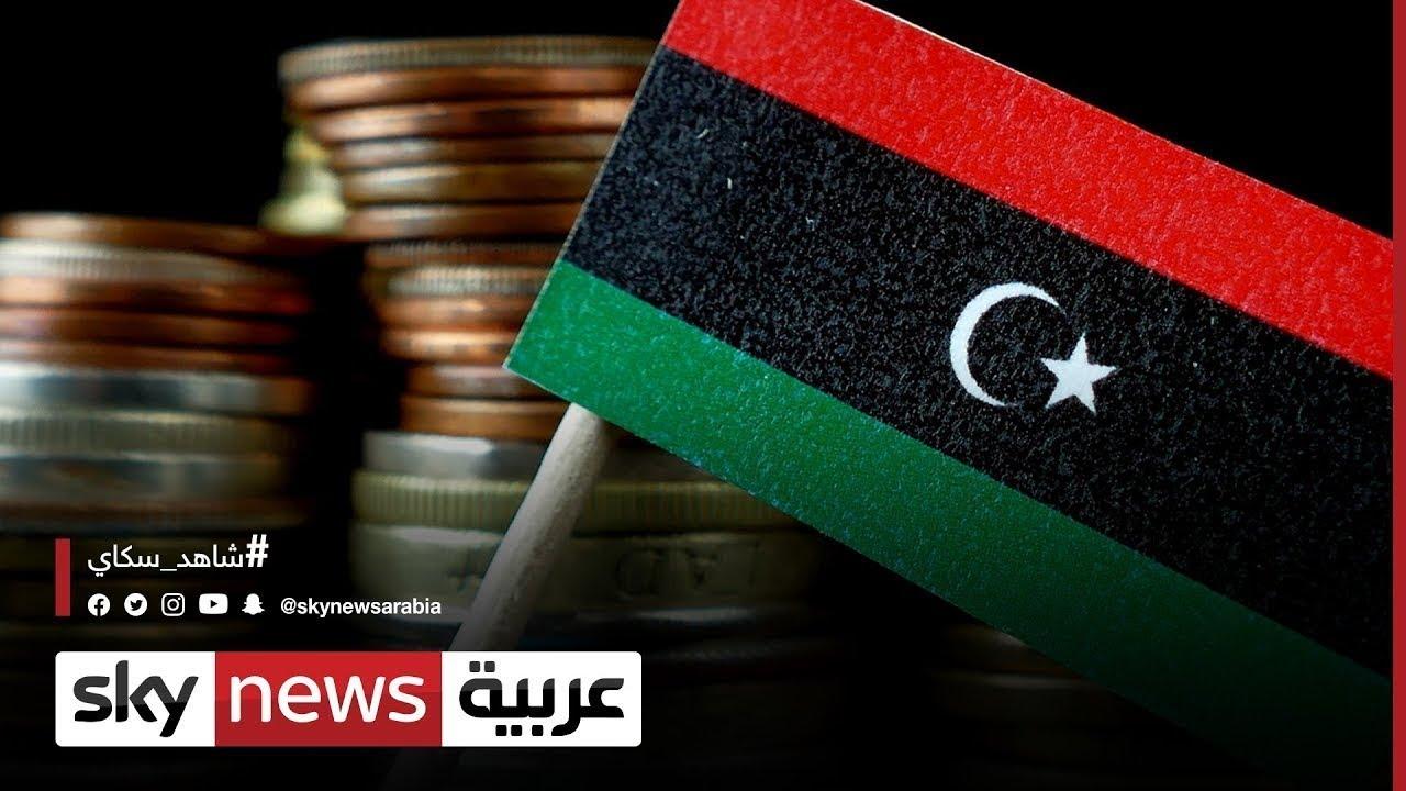 المجلس الأعلى للدولة في ليبيا يعتمد القاعدة الدستورية للسلطتين التشريعية والتنفيذية  - نشر قبل 2 ساعة