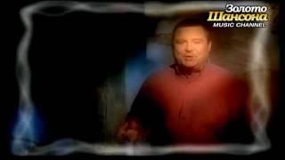 Смотреть клип Михаил Круг И Вика Цыганова - Постой Душа