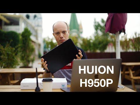 HUION H950P - обзор и тест современного графического планшета для фотографов
