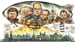 Порвати московську наркозалежність