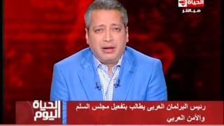 فيديو.. تامر أمين عن نتيجة امتحانات جامعة الدول العربية: