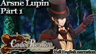 Code: Realize-Lupin Route Part 1 (full English narration)(PS Vita)