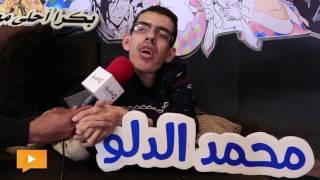 رغم إعاقته .. «محمد الدلو» يفتتح معرض «أمنيتي» لأعماله الفنية في «غزة»