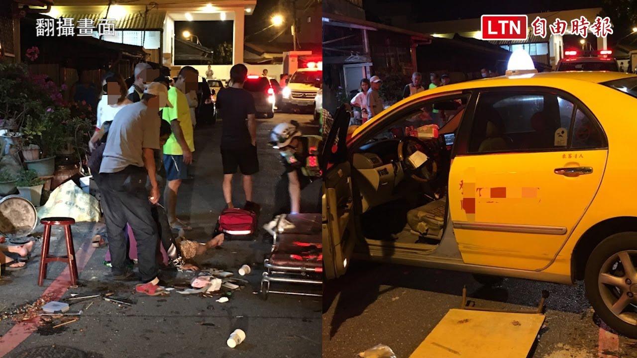 中秋節路邊烤肉 計程車倒車失控撞傷3人
