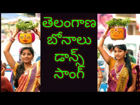 Telangana Bonalu Folk Dance Motivation In Government School Children From Moksh Dance Foundation.