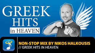 Greek Hits in Heaven | Non Stop Mix by Nikos Halkousis (Official Audio Video)