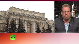 Эксперт: Если Россию отключат от системы SWIFT, последует жесткая реакция