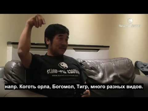 Hwang Jang Lee interview (rus)
