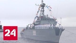 День ВМФ в России: Первым Праздник Отметил Владивосток - Россия 24   Как Заработать Вебмани на Автомате