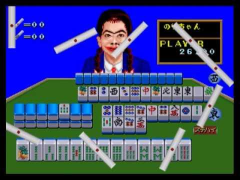 Mahjong academy 1 retro - 4 4