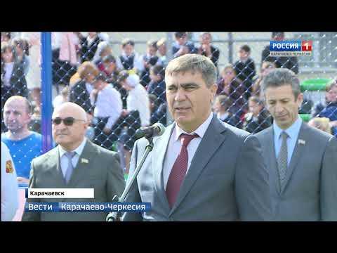 Вести Карачаево-Черкесия 14.10.2019