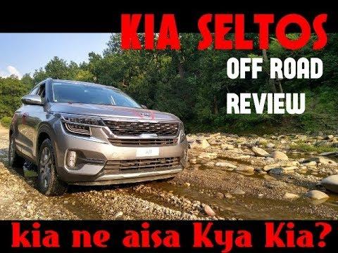 ||KIA Seltos offroading || First drive review || KIA Seltos to buy or not to buy