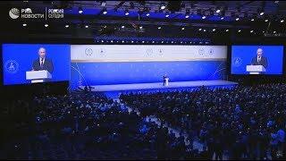 Путин на церемонии открытия 137 ассамблеи Межпарламентского союза