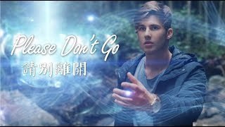◇ Please Don't Go《請別離開》- Joel Adams 中文字幕◇