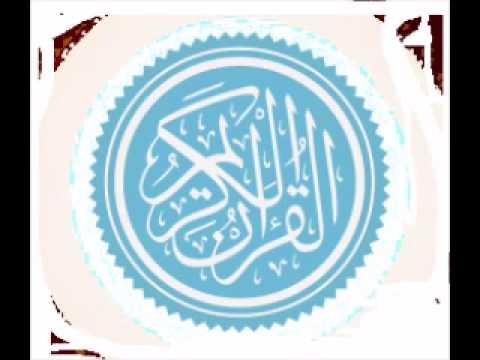 The Esoteric interpretation of the Quran