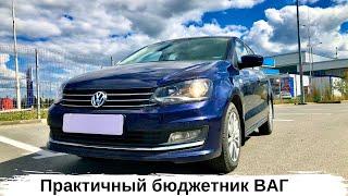 Volkswagen Polo Sedan с пробегом, стоит ли брать? обзор, тест драйв