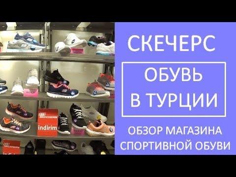 Интернет-магазин «сникерхед» предлагает оригинальную одежду и обувь nike, adidas, jordan, reebok, new balance, asics и др. Купить кроссовки с.