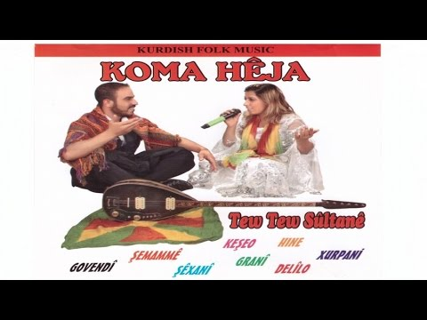 Koma Heja - Rekamın Dure - Kürtçe Govend Halay