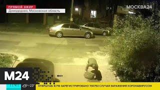 В Подмосковье местный житель поджог дом соседей - Москва 24
