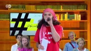 """شباب توك : مغني راب سوري يغني: """"أنا المهاجر حتى لو طالت لأرضي عائد"""""""