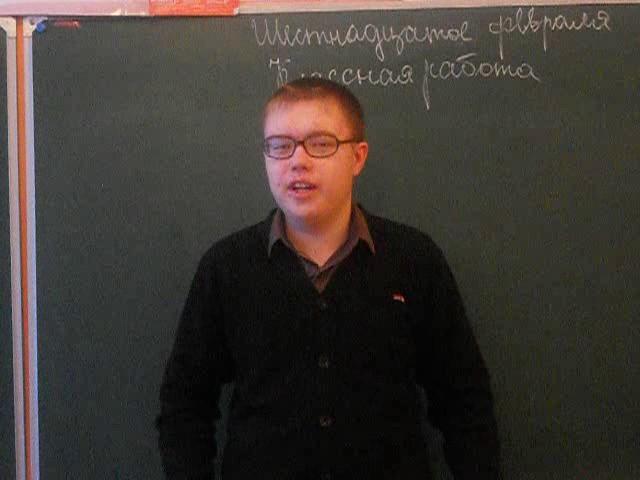 Изображение предпросмотра прочтения – ЕвгенийКартузов читает произведение «Левый марш» В.В.Маяковского