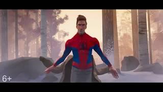 Человек паук: Через вселенные - Русский трейлер 3 (2018)