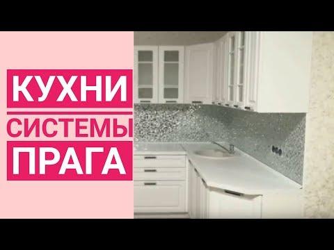 Доступные Кухни в Краснодаре
